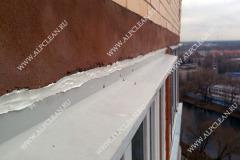 Герметизация балконов_WWW.ALPCLEAN.RU_15