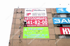 ВЫСОТНЫЕ РАБОТЫ_МОНТАЖ БАНЕРОВ_WWW.ALPCLEAN.RU_20