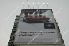 ВЫСОТНЫЕ РАБОТЫ_МОНТАЖ БАНЕРОВ_WWW.ALPCLEAN.RU_23